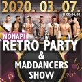 Nőnapi Retro Party & Maddancers Show